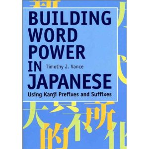 Building Word Power In Japanese