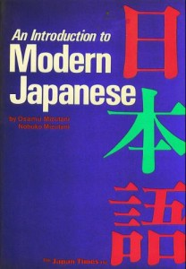 An Introduction To Modern Japanese by Mizutani